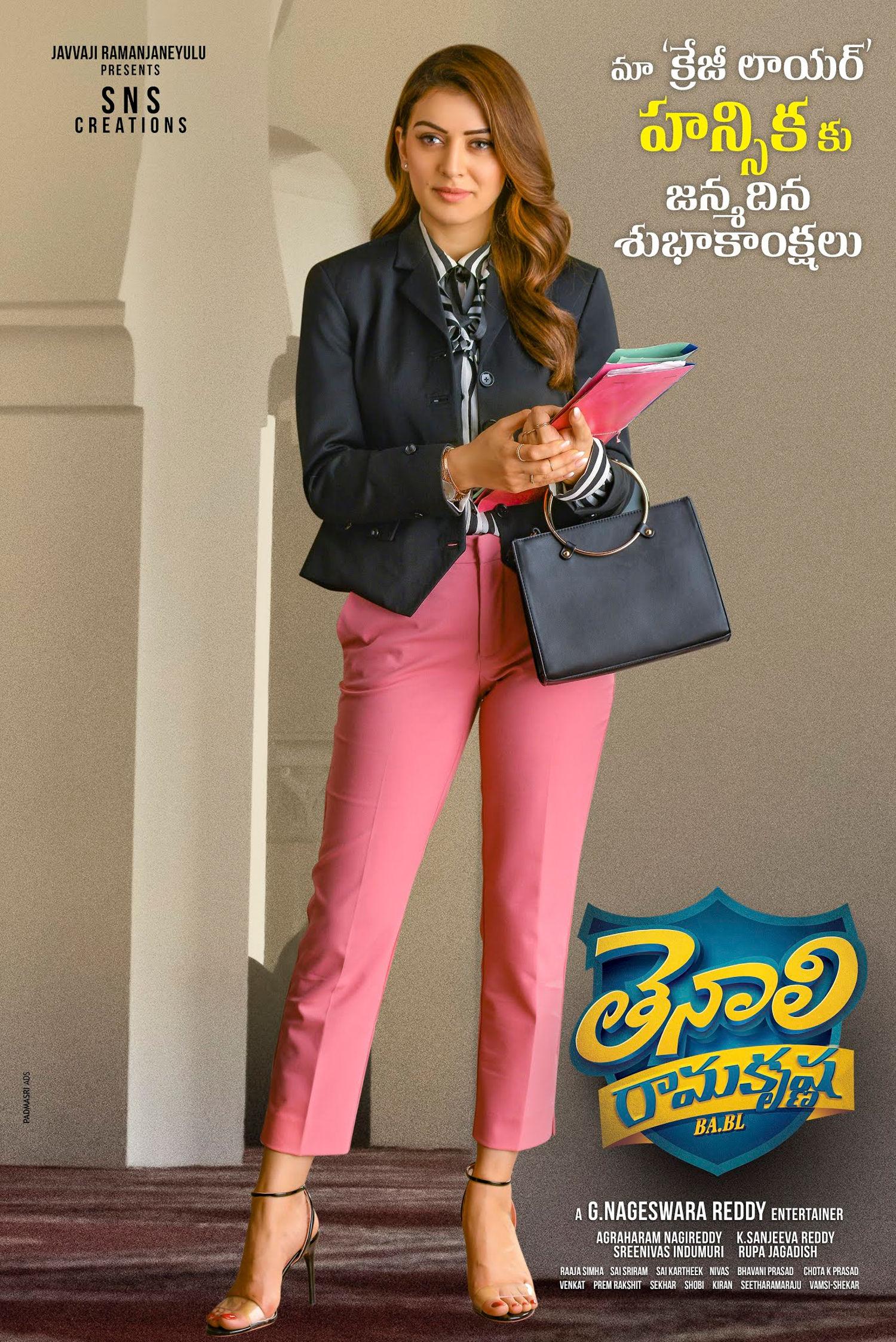 Tenali Ramakrishna BA BL Movie Actress Hansika Motwani Birthday Special Poster HD