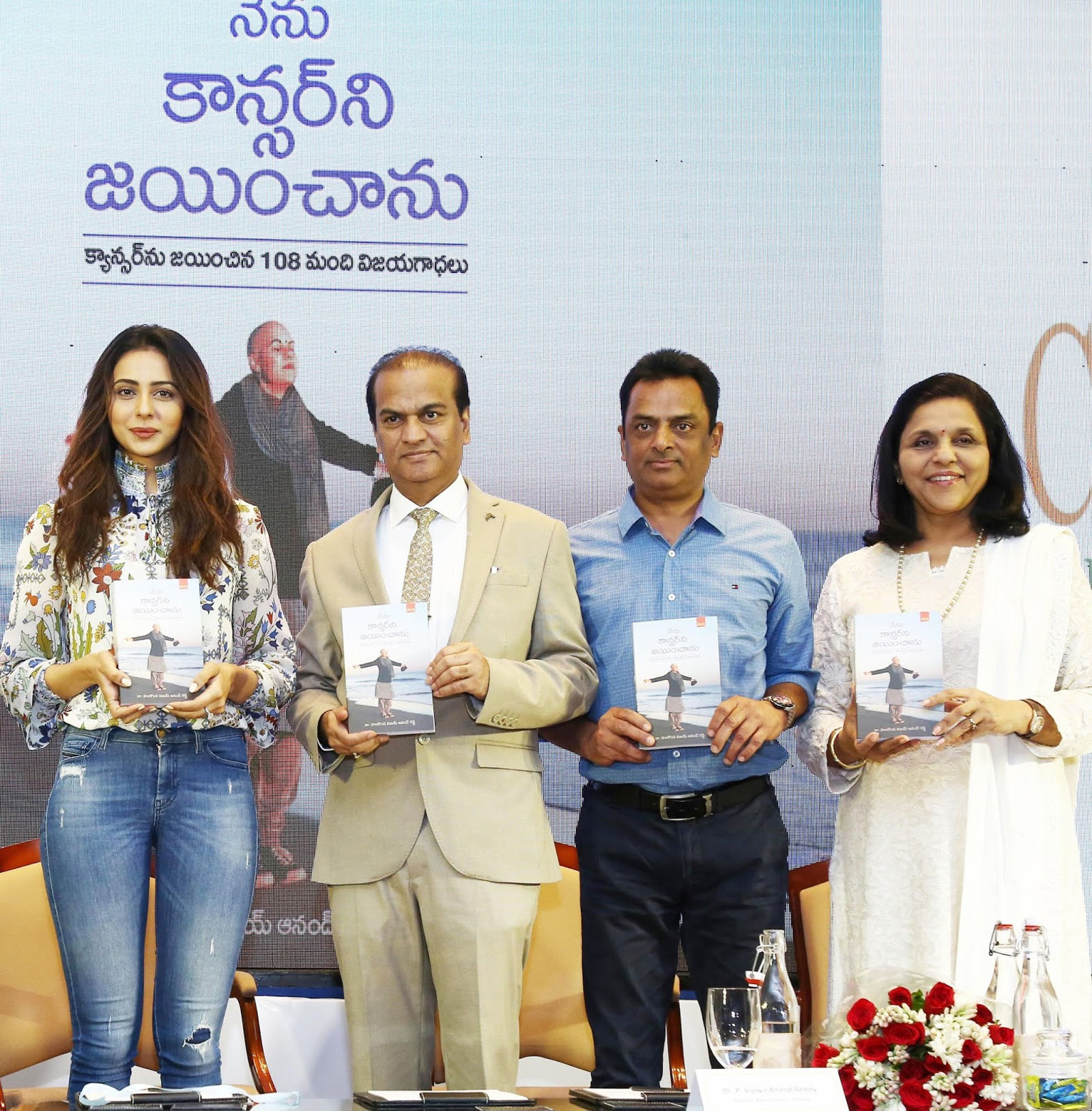 "The Telugu version of ""I AM A SURVIVOR"" authored by renowned oncologist Dr Vijay Anand Reddy, released"