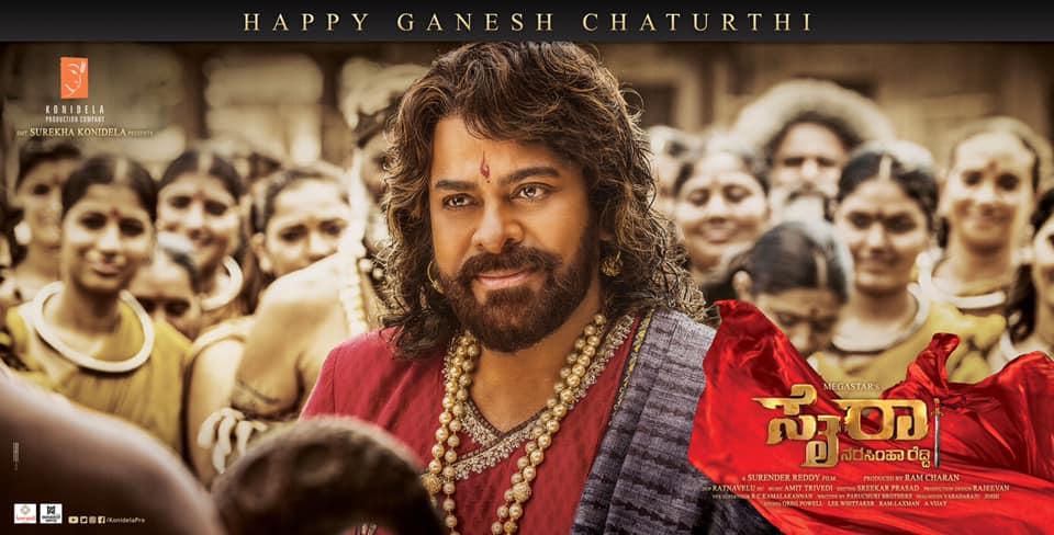 Actor Chiranjeevi Sye Raa Narasimha Reddy Movie Ganesh Chaturthi Wishes Poster