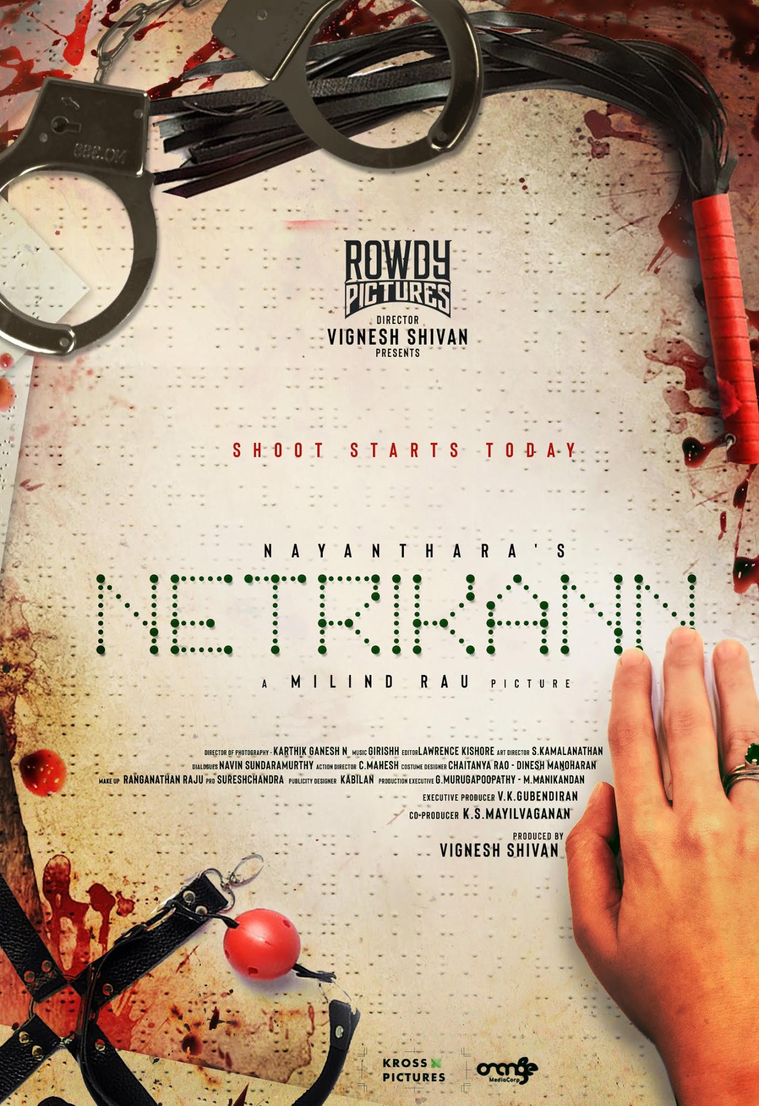 Actress Nayanthara Netrikann Movie Title Logo Poster