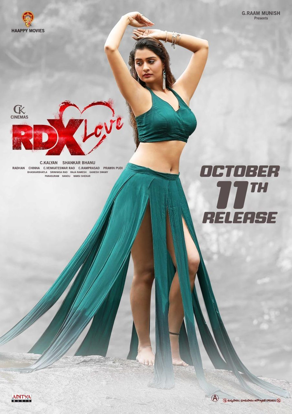 Actress Payal Rajput RDX Love movie release date on October 11th