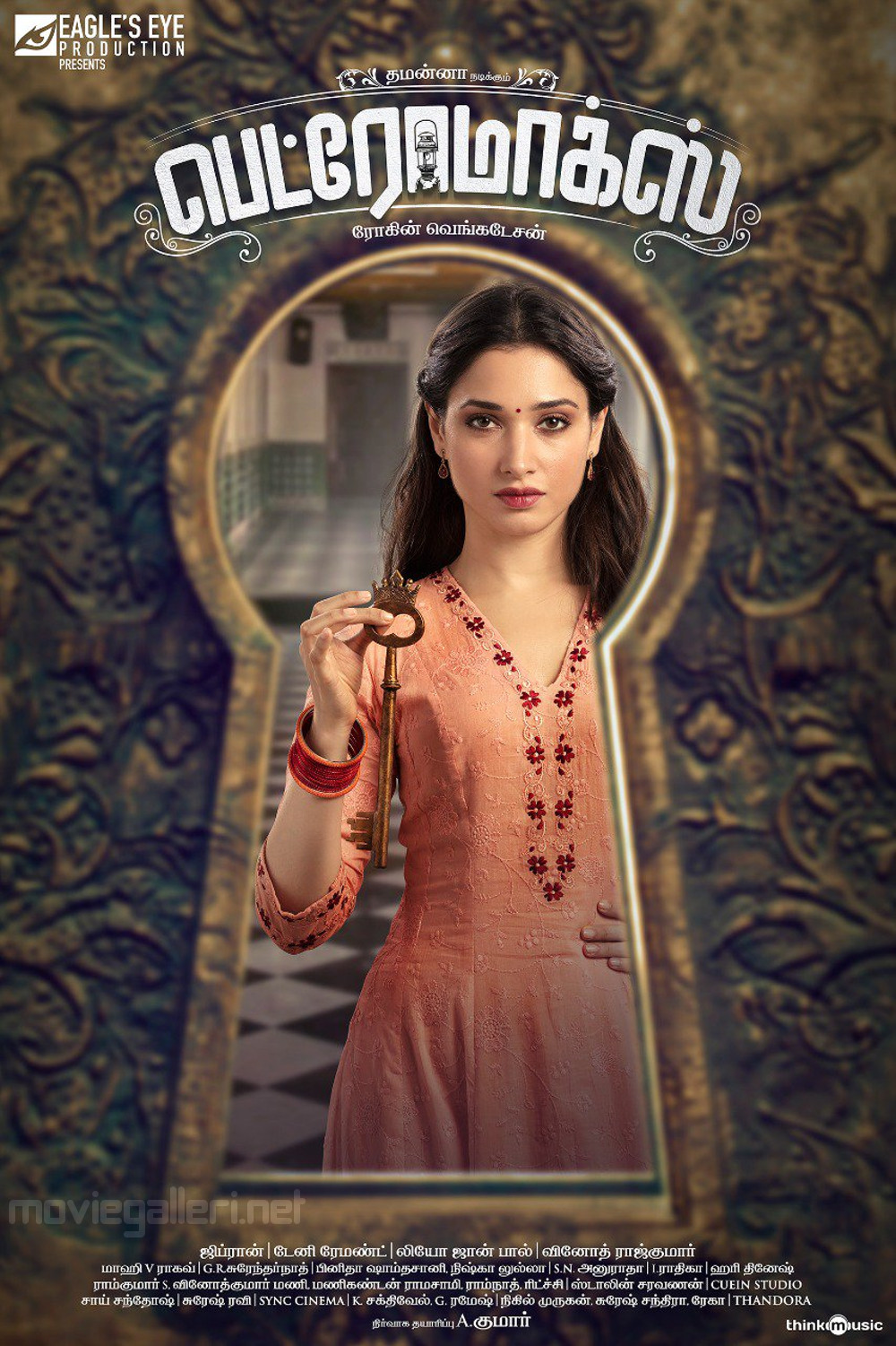 Actress Tamanna Petromax Movie Second Look Posters