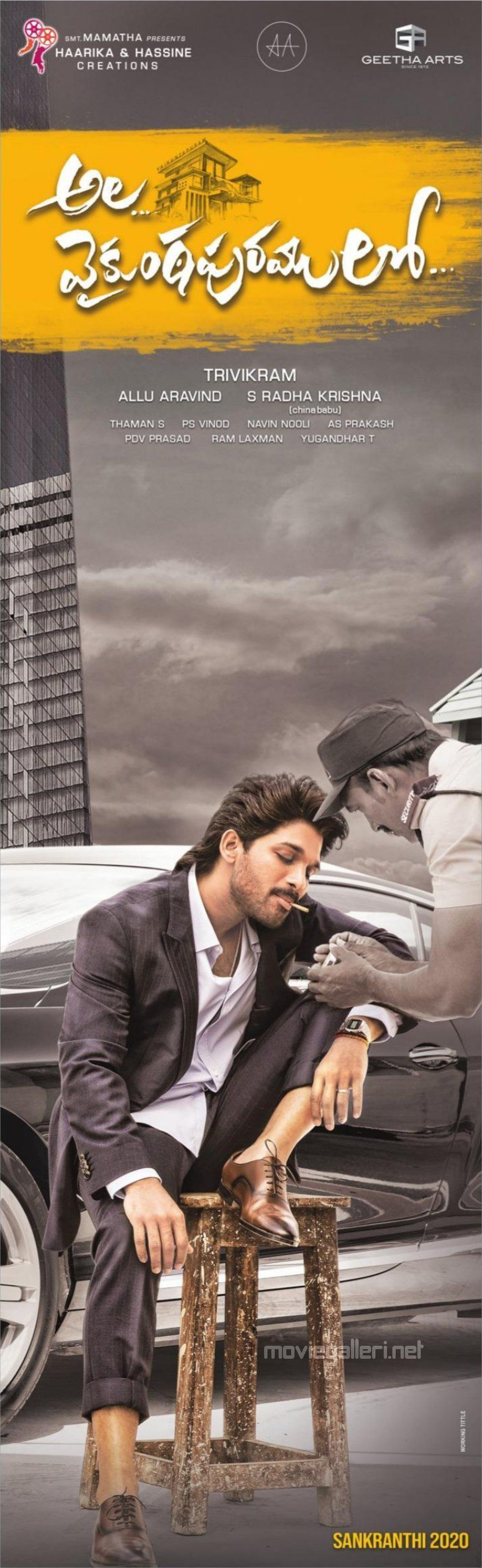 Allu Arjun Ala Vaikuntapuramlo Movie First Look Poster