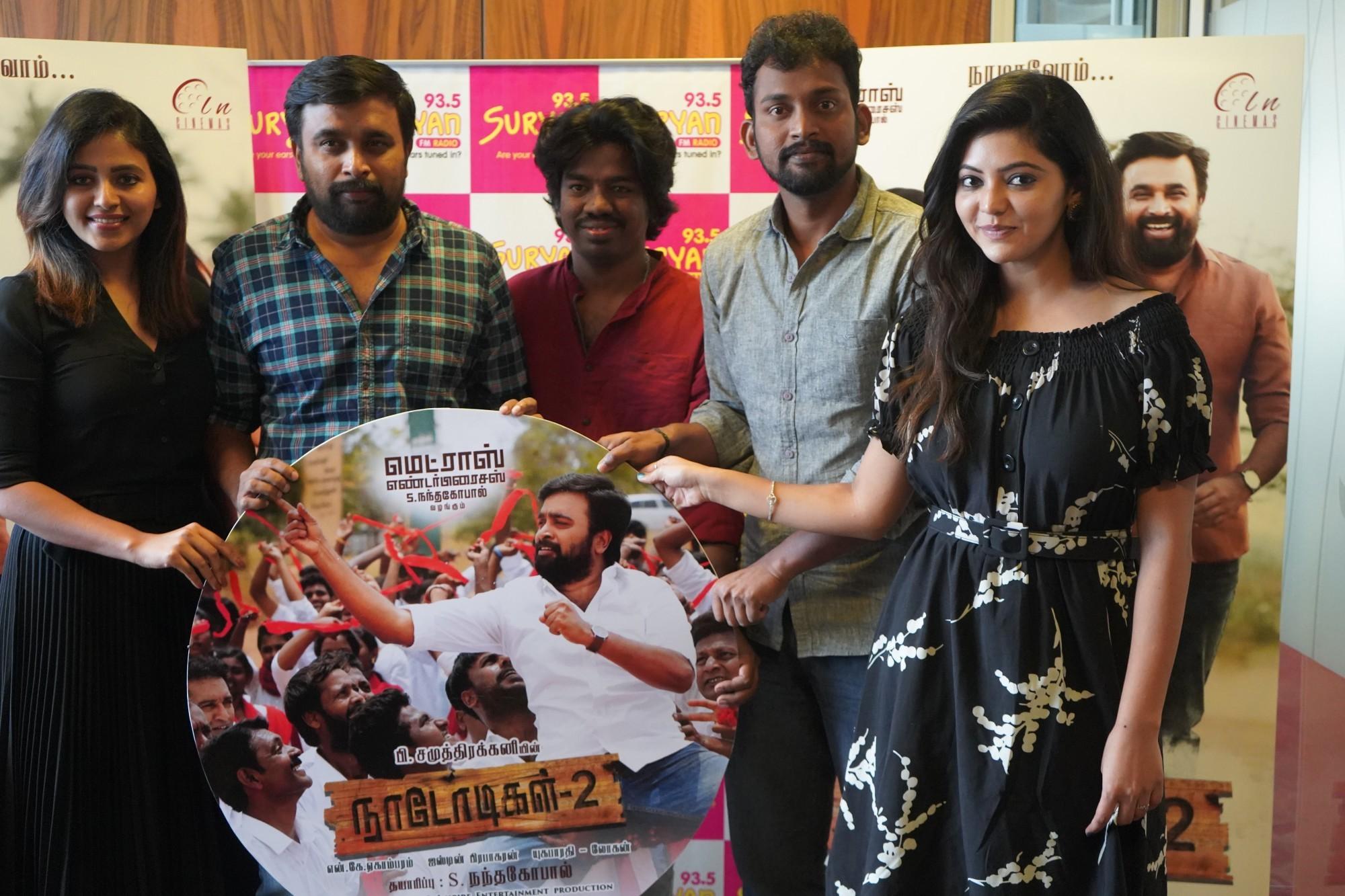Anjali, Sasikumar, Justin , Bharani, Athulya @ Naadodigal 2 Audio Release Suryan FM Stills