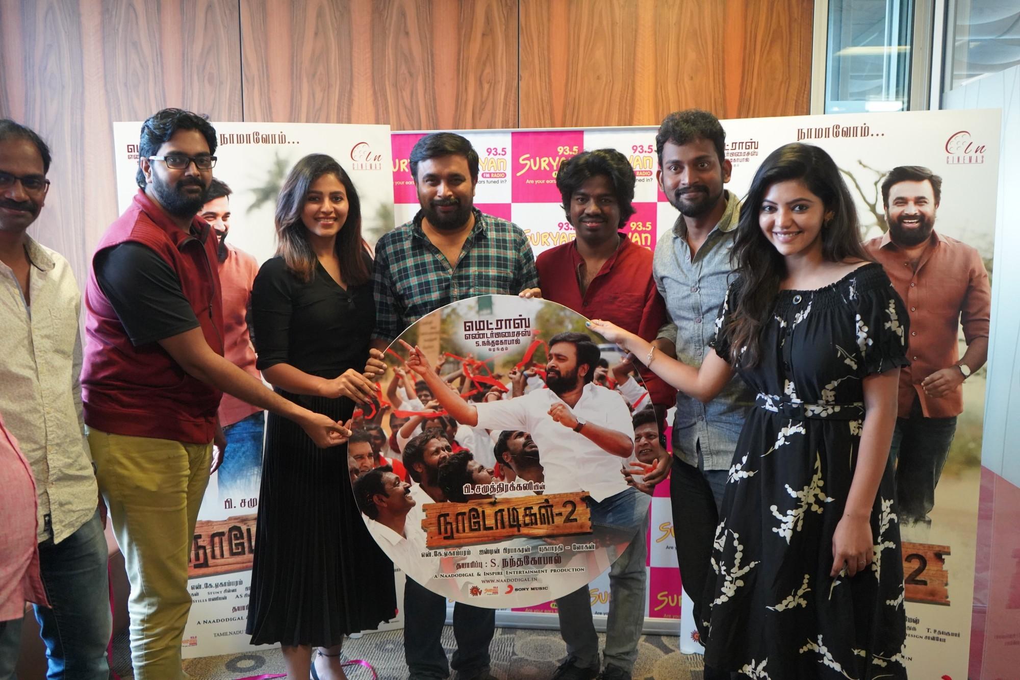 Anjali, Sasikumar, Justin , Bharani, Athulya Ravi @ Naadodigal 2 Audio Release Suryan FM Stills