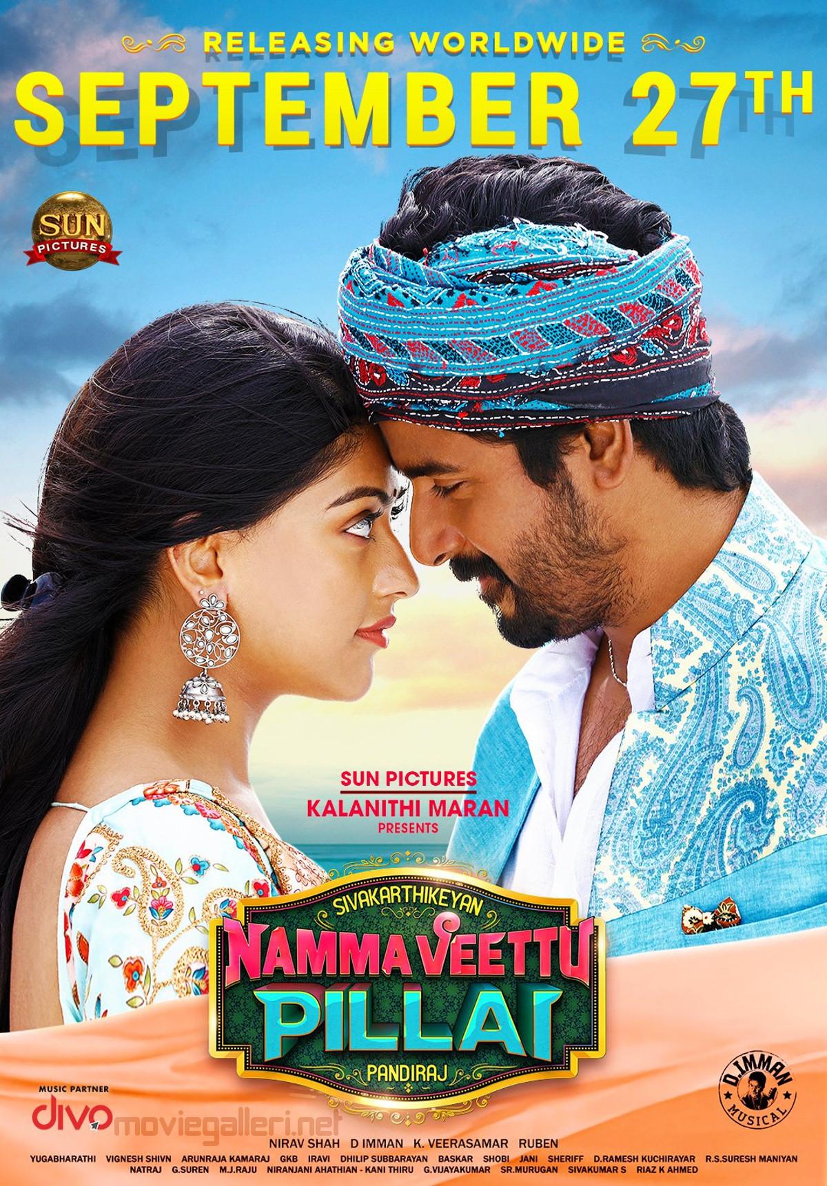 Anu Emmanuel Sivakarthikeyan Namma Veettu Pillai Release Date September 27 Poster HD