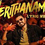 Vijay Bigil Verithanam Lyric Video