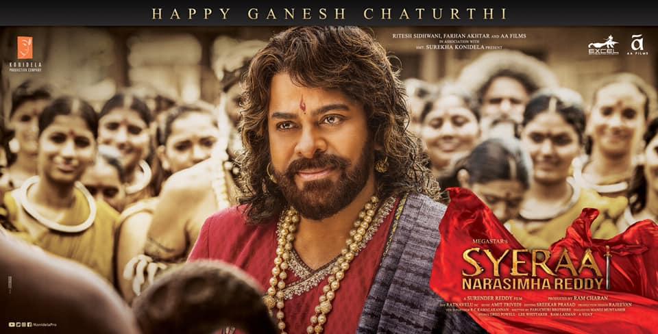 Chiranjeevi Sye Raa Movie Ganesh Chaturthi Wishes Poster