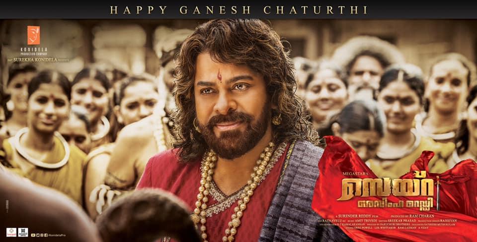 Chiranjeevi Sye Raa Narasimha Reddy Movie Ganesh Chaturthi Wishes Poster