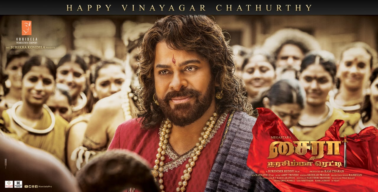 Chiranjeevi Sye Raa Narasimha Reddy Movie Vinayagar Chaturthi Wishes Poster