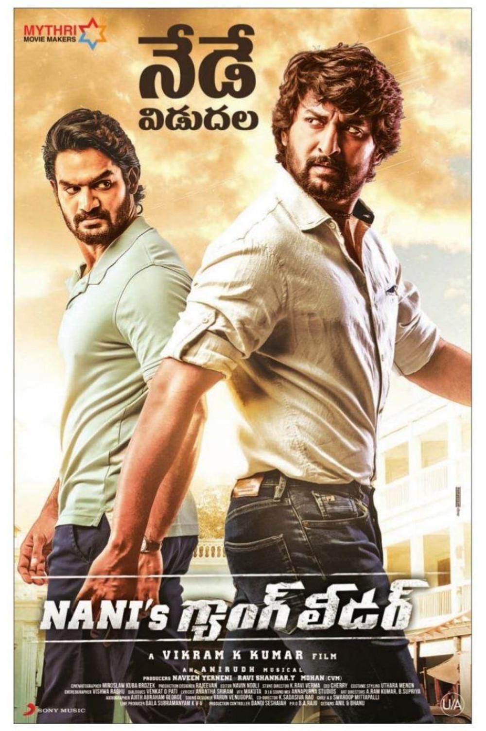 Karthikeya Nani Gang Leader Movie Release Today Poster HD