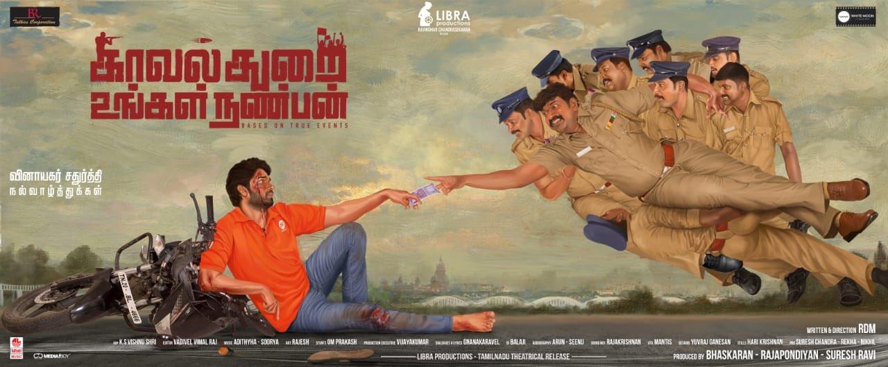 Kaval Thurai Ungal Nanban Movie Poster