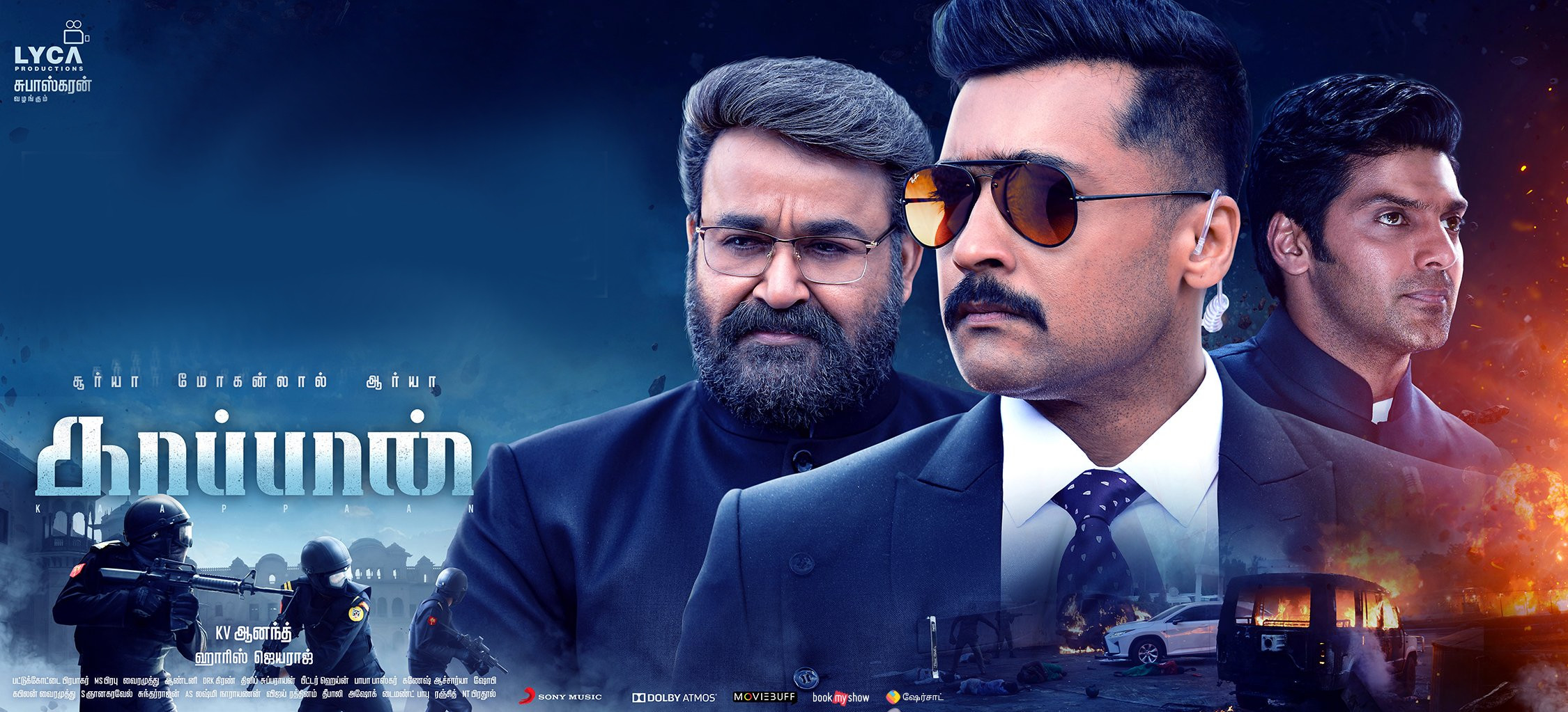Mohanlal Suriya Arya Kaappaan Movie Review