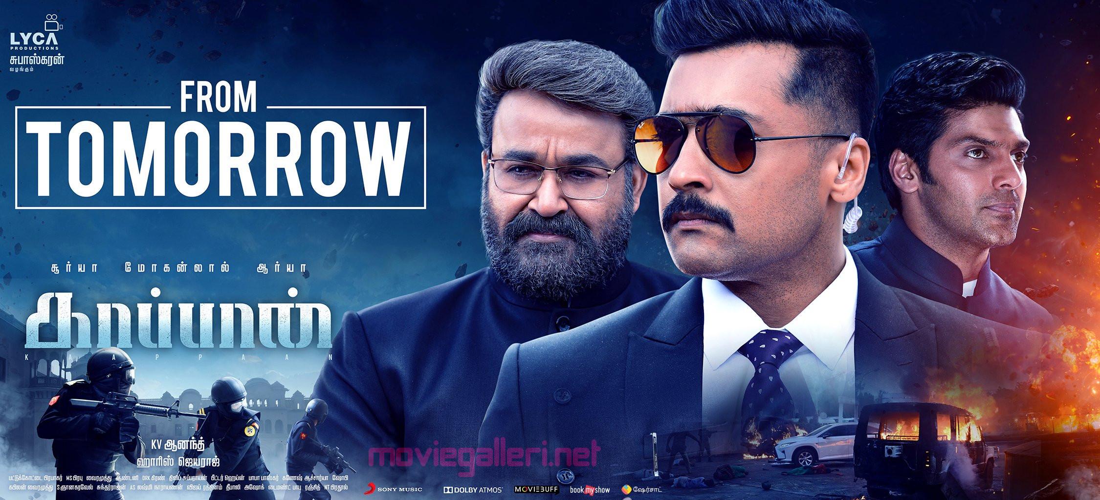 Mohanlal Suriya Arya Kaappaan Movie Tomorrow Release Posters HD