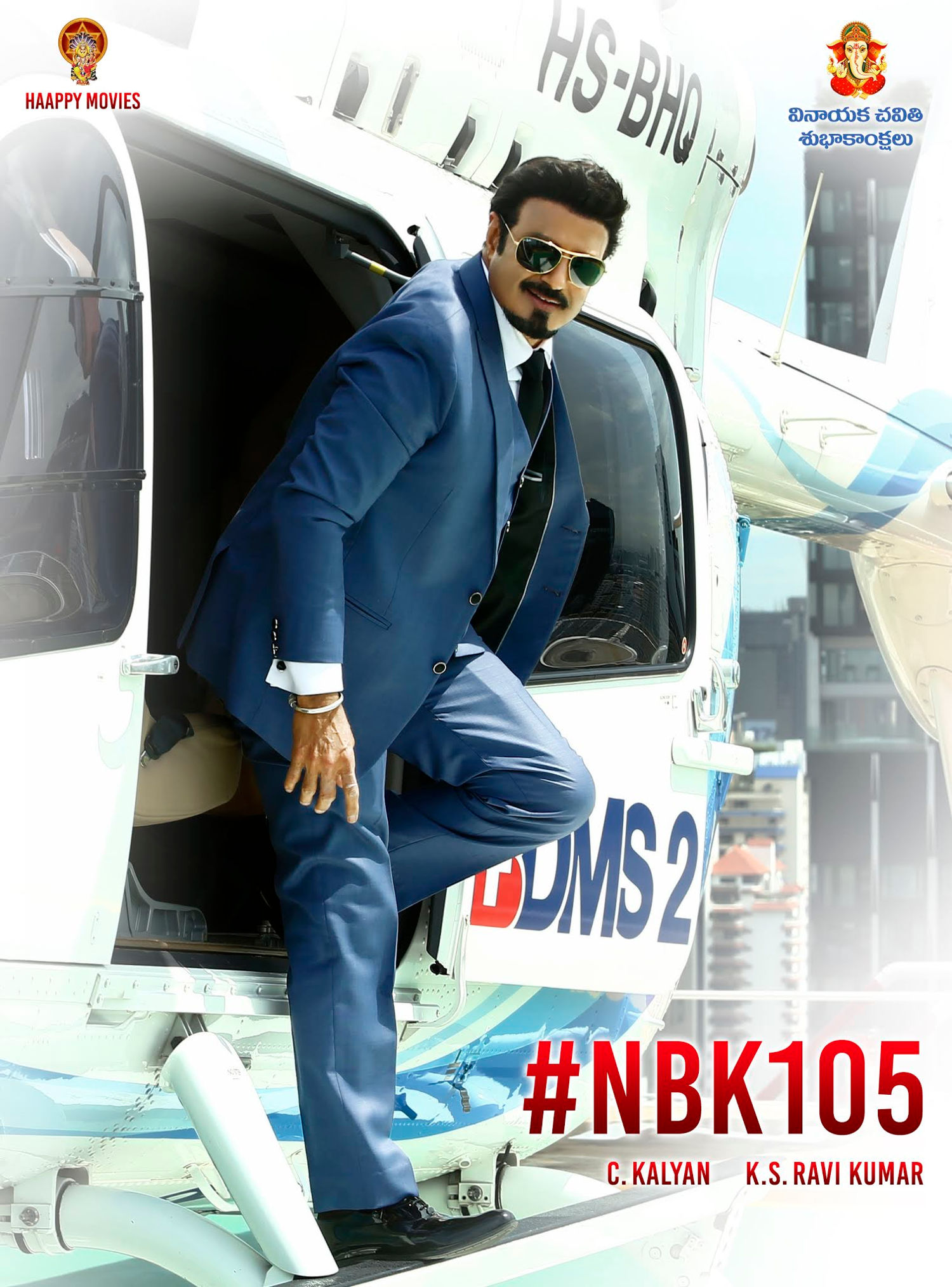 NBK105 Mocie Second Schedule From September 5th at Ramoji Film City
