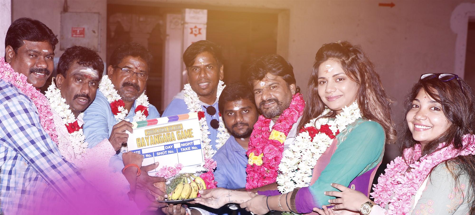 Polladha Ulagil Bayangara Game PubG Tamil Movie Pooja Stills