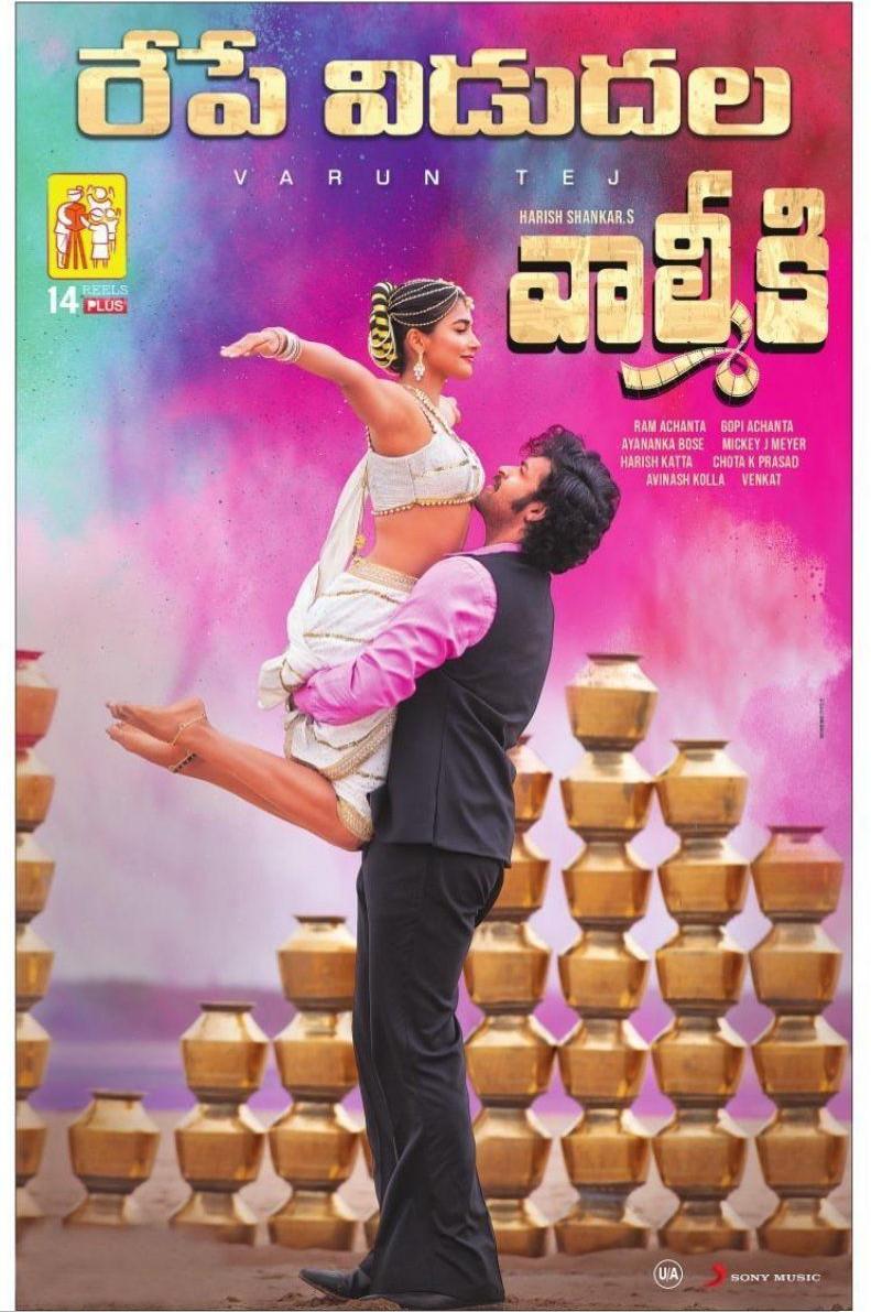 Pooja Hegde Varun Tej Valmiki Movie Tomorrow Release Posters