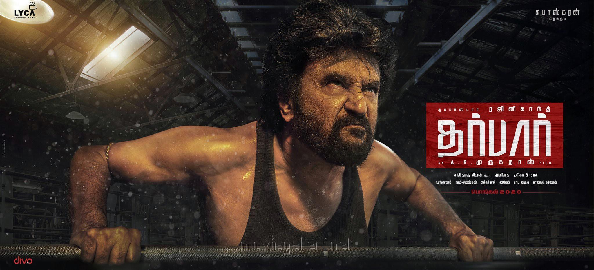 Rajinikanth Darbar Second Look Poster HD