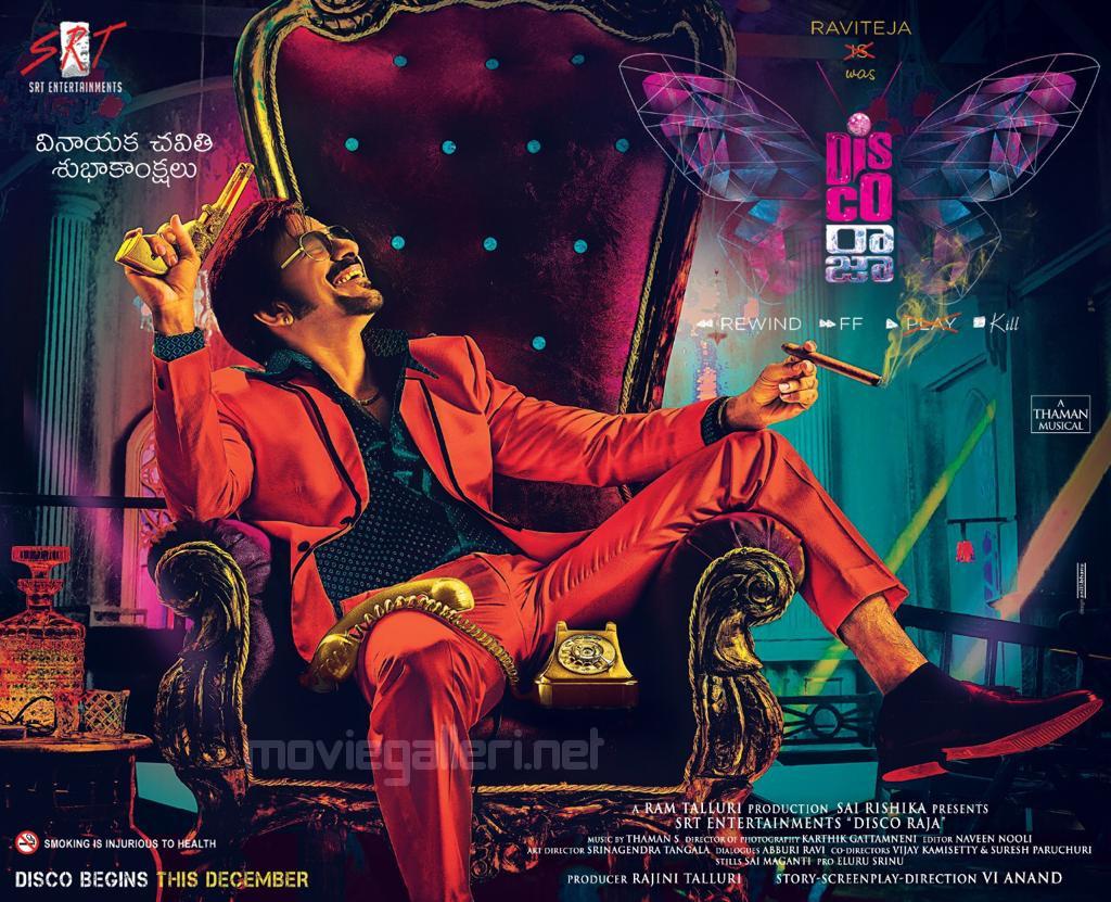 Ravi Teja Disco Raja Movie First Look Poster