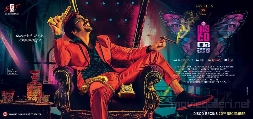 Ravi Teja Disco Raja Movie Vinayaka Chavithi Wishes Poster