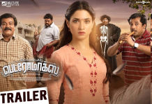 Tamanna Petromax Movie Trailer