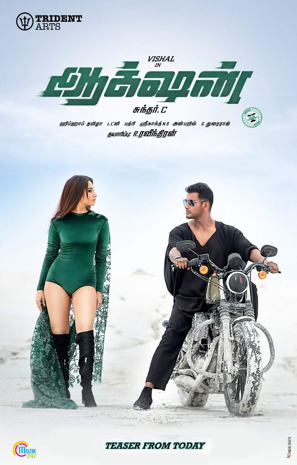 Tamanna Vishal Action Movie Teaser Release Today Posters