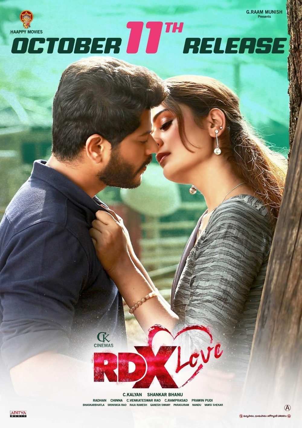 Tejus Kancherla Payal Rajput RDX Love movie release date on October 11th