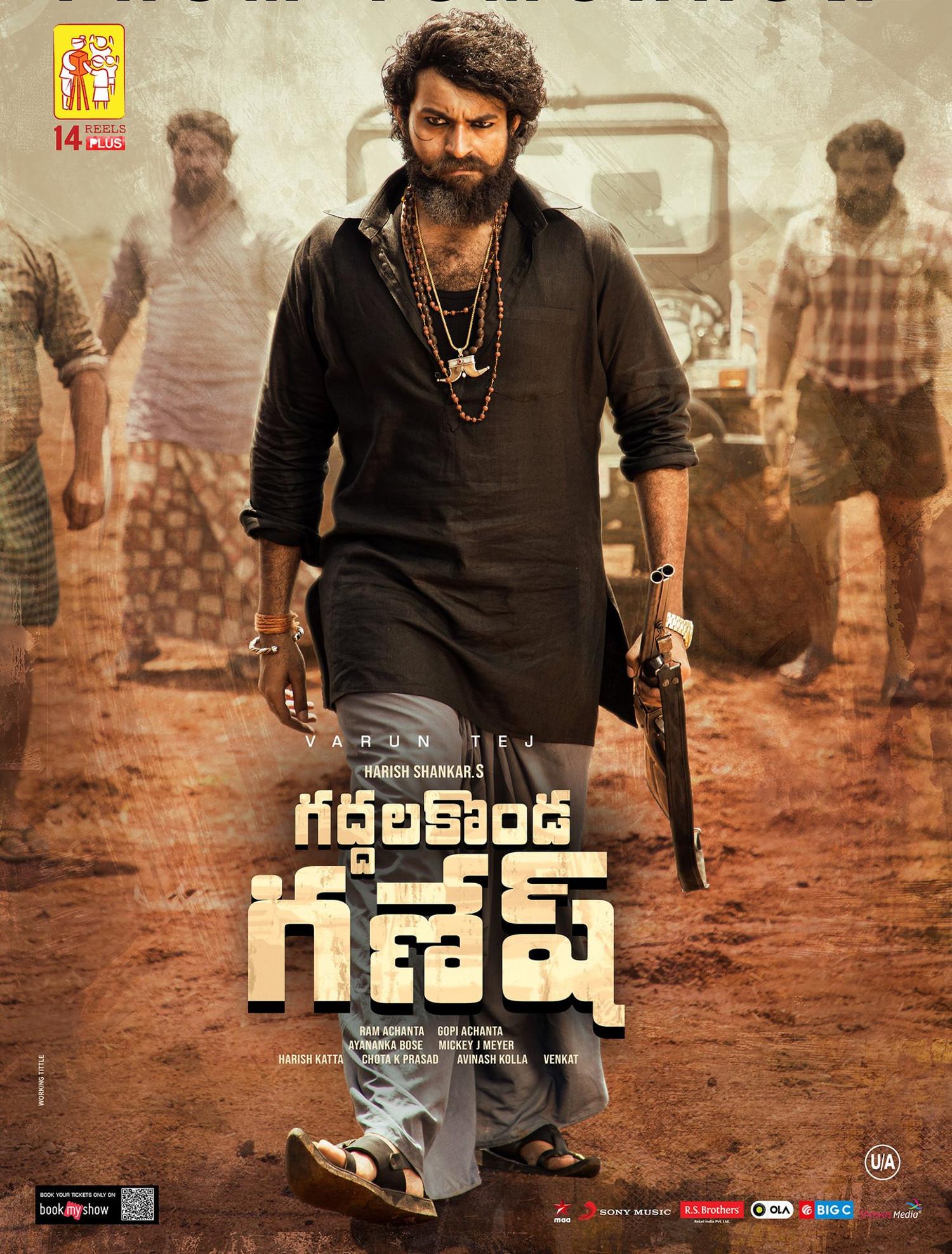Varun Tej Gaddalakonda Ganesh Movie Release Posters HD