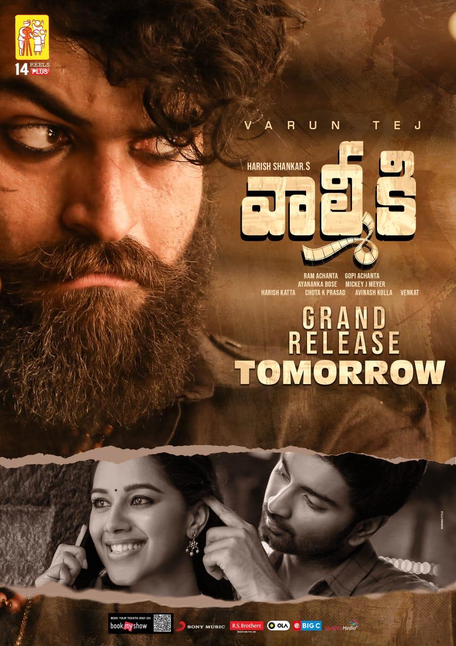 Varun Tej Mrinalini Ravi Atharva Valmiki Movie Tomorrow Release Posters