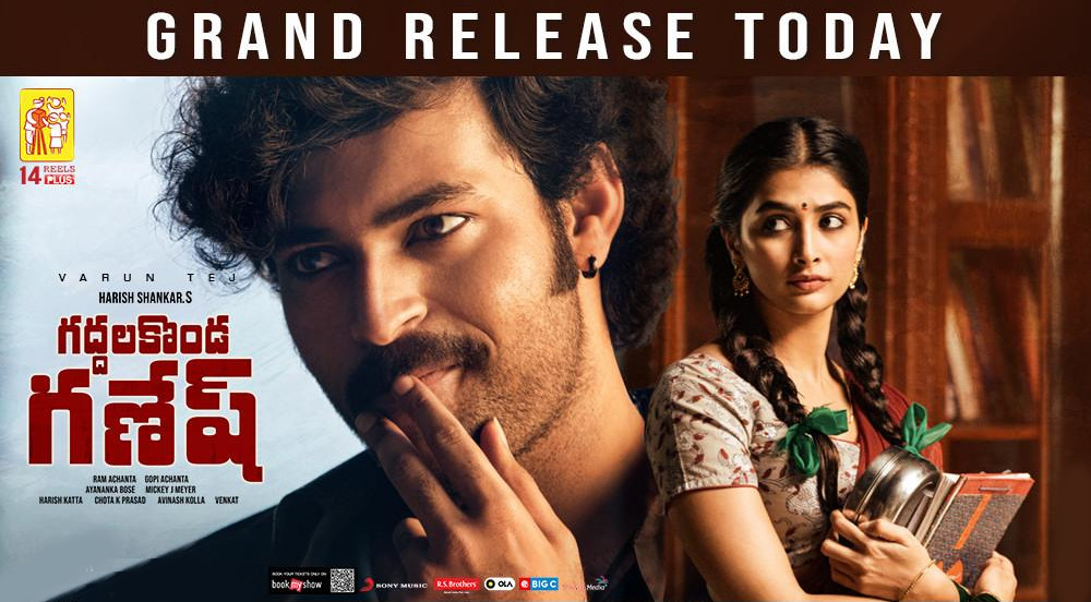 Varun Tej Pooja Hegde Gaddalakonda Ganesh Movie Release Today Posters
