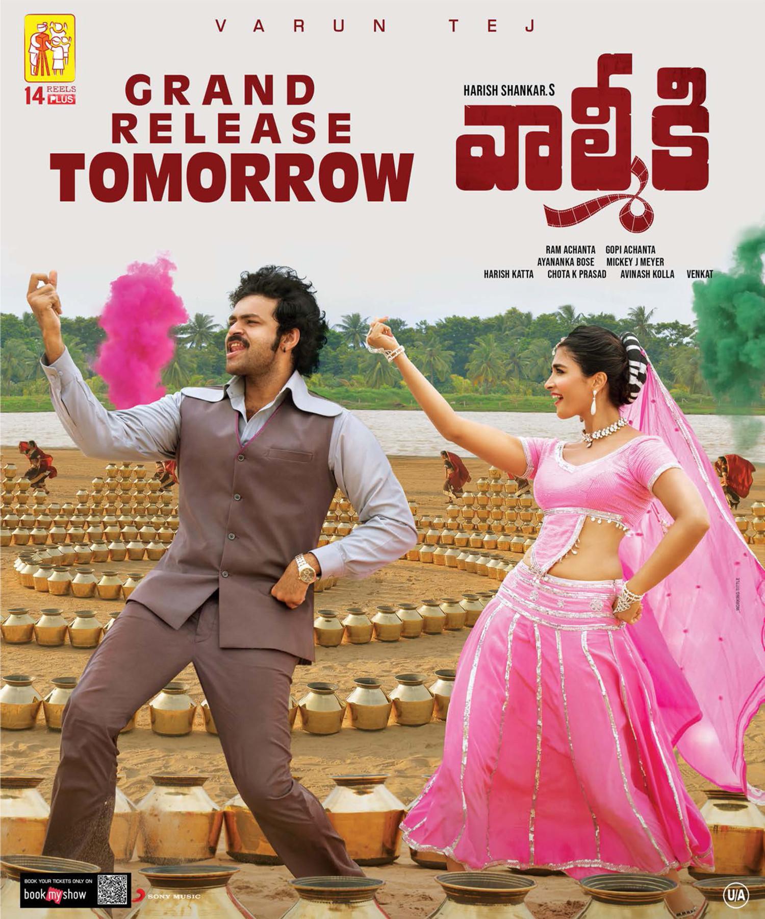 Varun Tej Pooja Hegde Valmiki Movie Tomorrow Release Posters