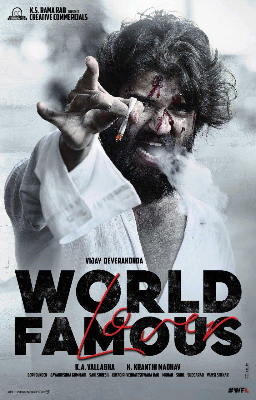 Vijay Deverakonda World Famous Lover First Look Poster