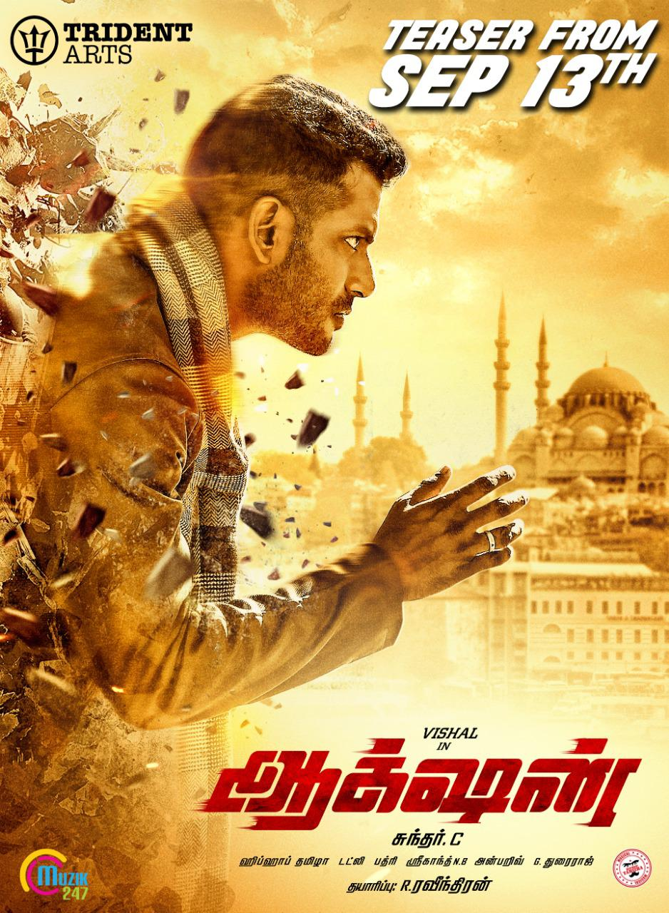 Vishal Action Movie Teaser Release Posters