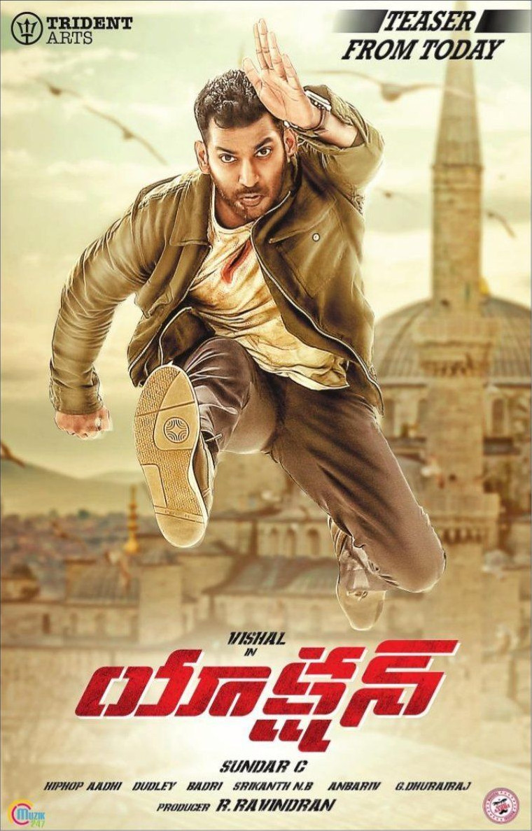 Vishal Action Movie Teaser Release Today Posters