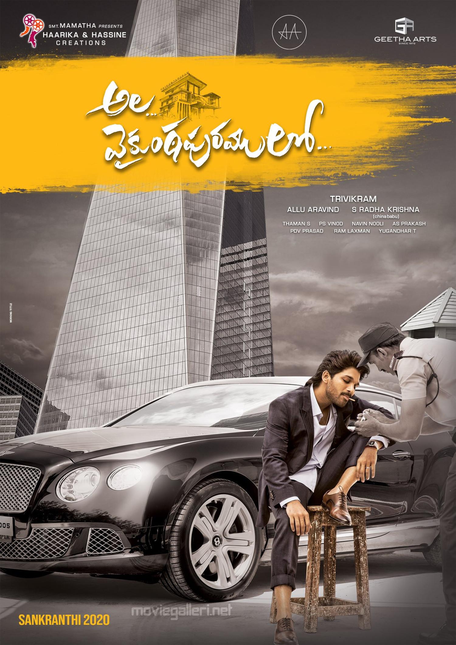 Allu Arjun Ala Vaikunta Puram Lo First Look Poster HD