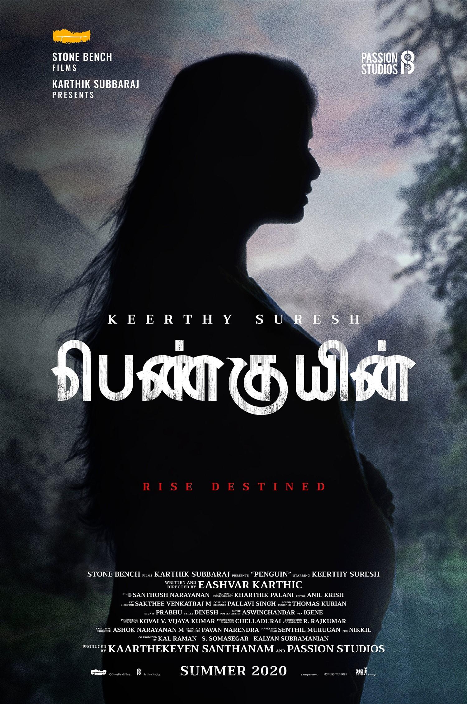 Actress Keerthy Suresh Penguin Movie Title Look Poster HD