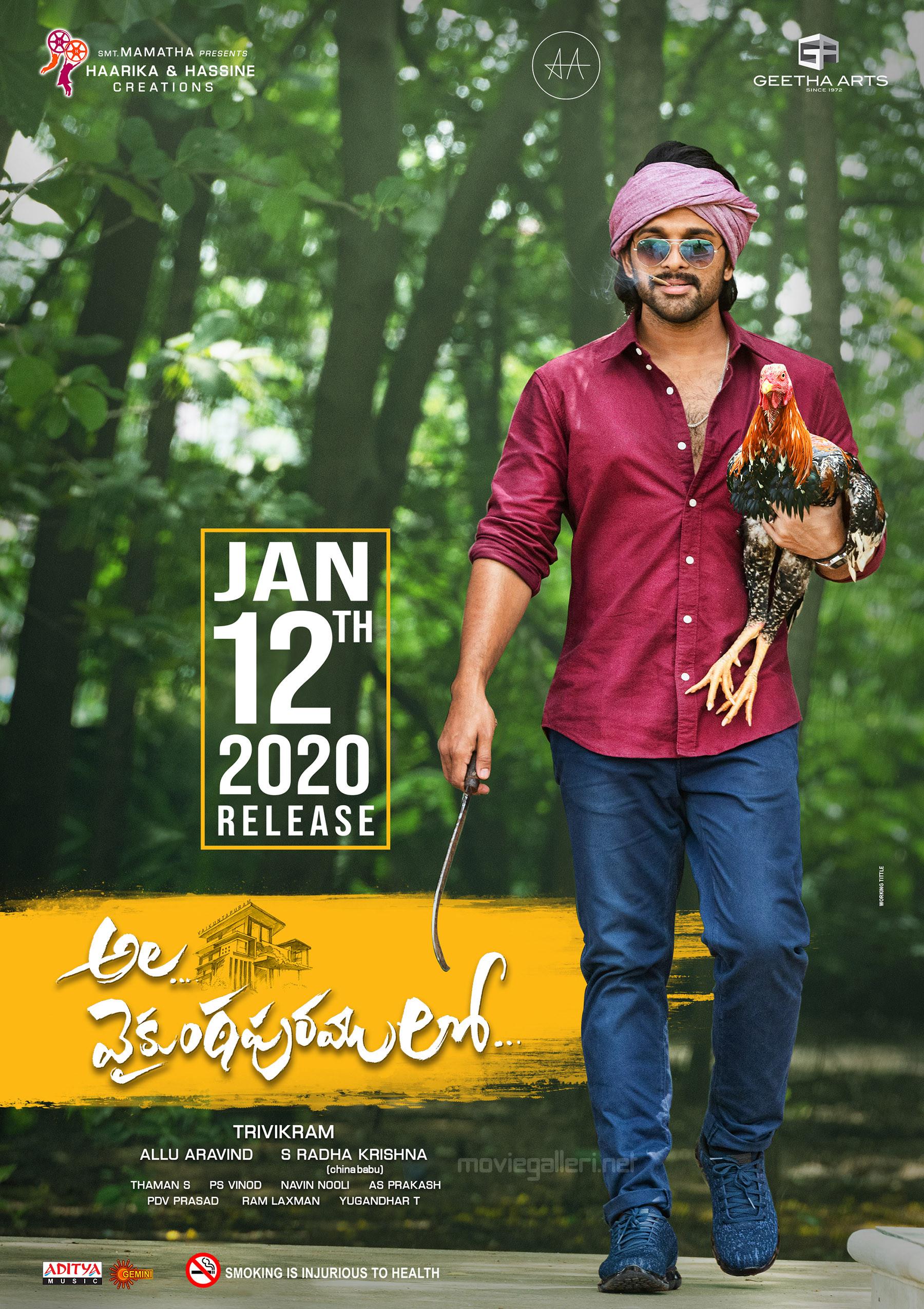 Allu Arjun Ala Vaikuntha Puram Lo Movie Release Date on 12 Jan 2020 Poster HD