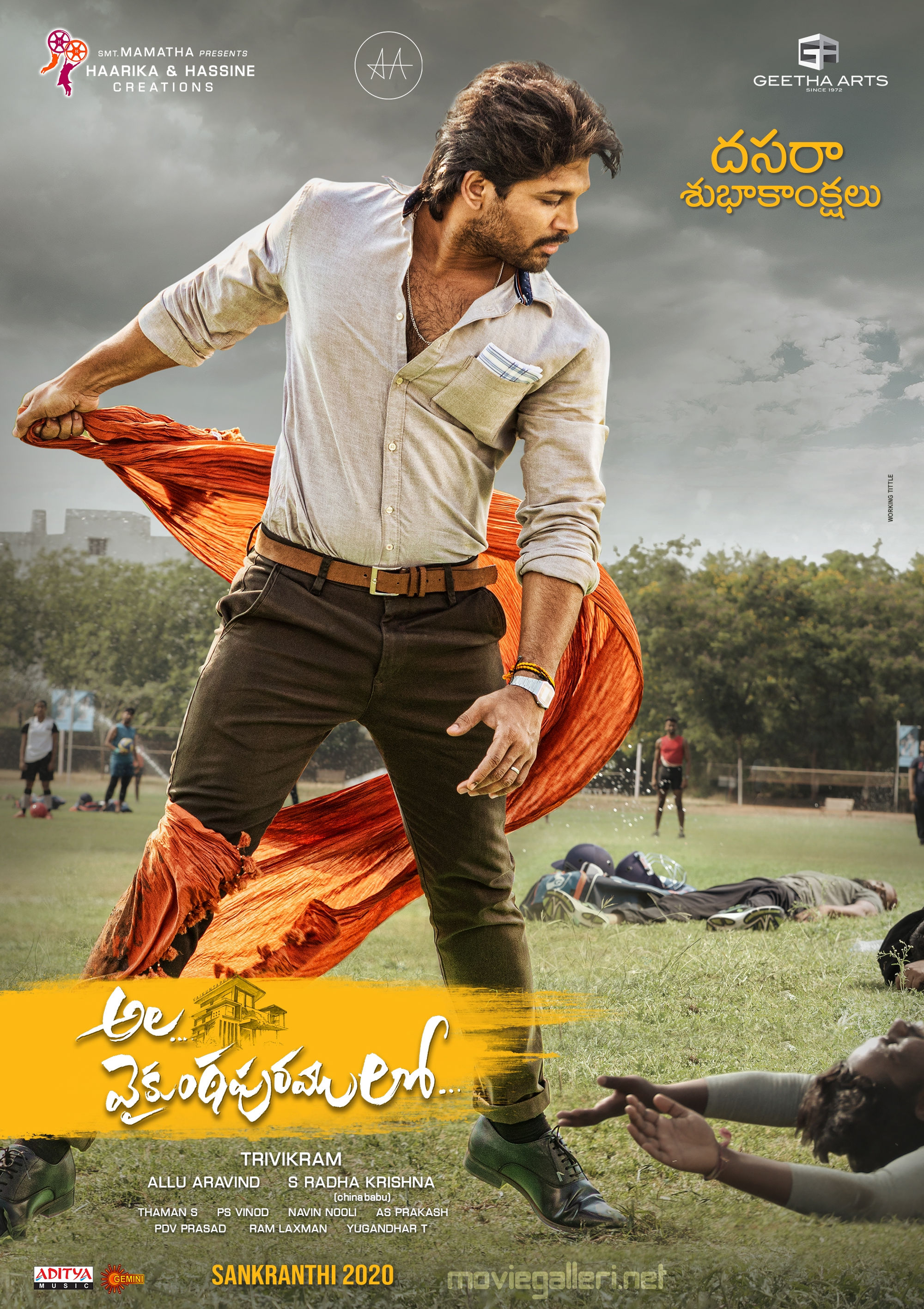 Allu Arjun massy look in Ala Vaikuntapuramlo Movie Poster HD