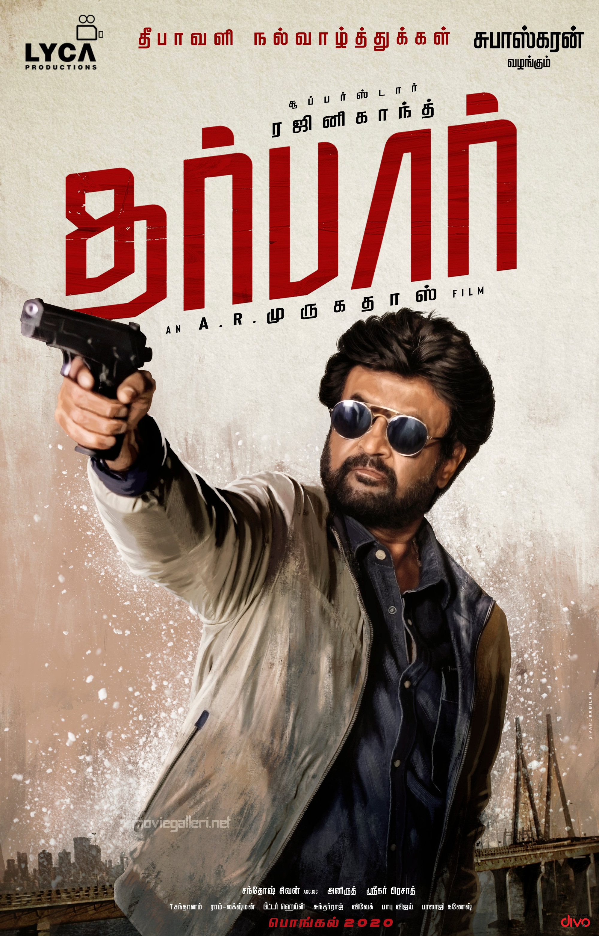 Darbar Movie Rajinikanth Deepavali Wishes Poster HD
