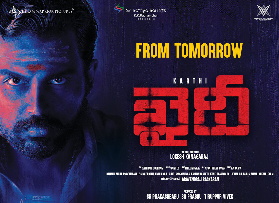 Karthi Khaidi Movie Release from Tomorrow Posters