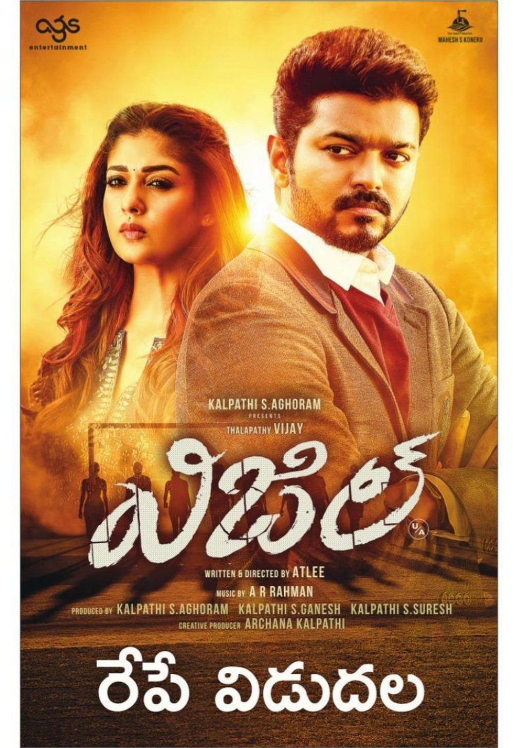 Nayanthara Vijay Whistle Movie Release Tomorrow Posters