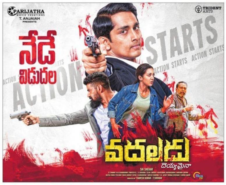 Siddharth Catherine Tresa Vadaladu Movie Release Today Posters