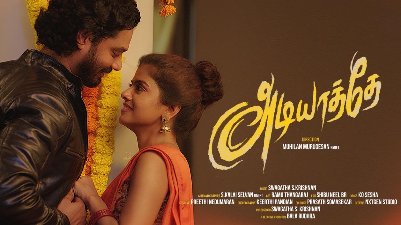 Swagatha S Krishnan's 'Adiyathe' Single Track Video launched by Ace Director Gautam Vasudev Menon