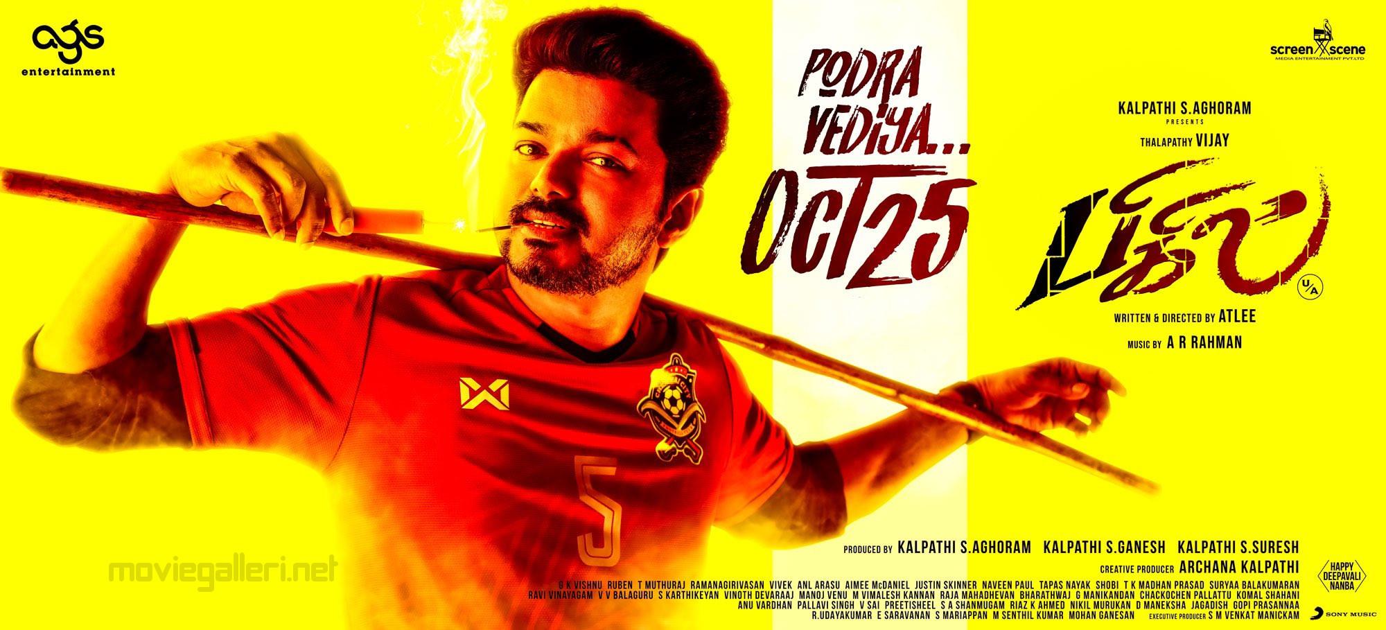 Thalapathy Vijay Bigil Movie Podra Vediya Oct 25 Poster HD
