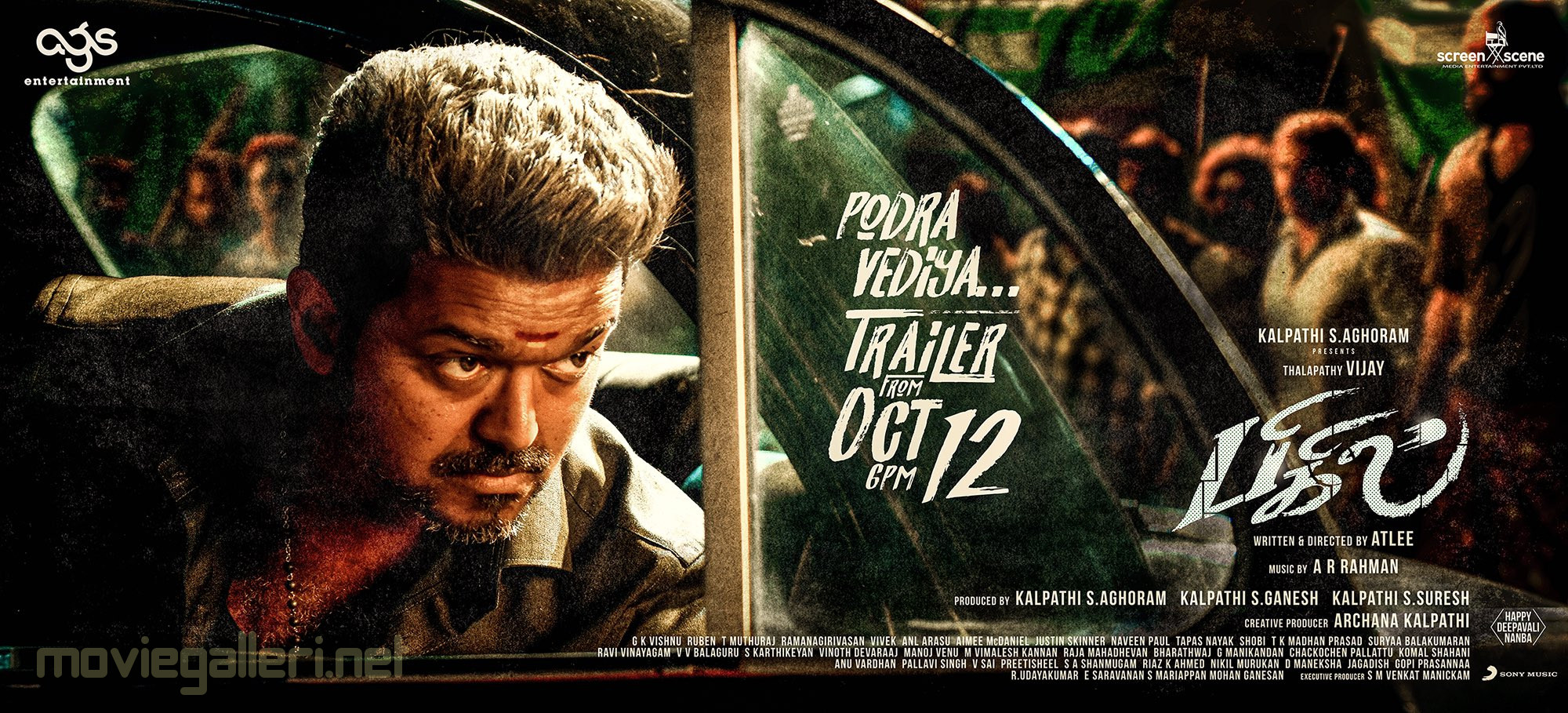 Thalapathy Vijay Bigil Movie Trailer Release from Oct 12th Poster HD