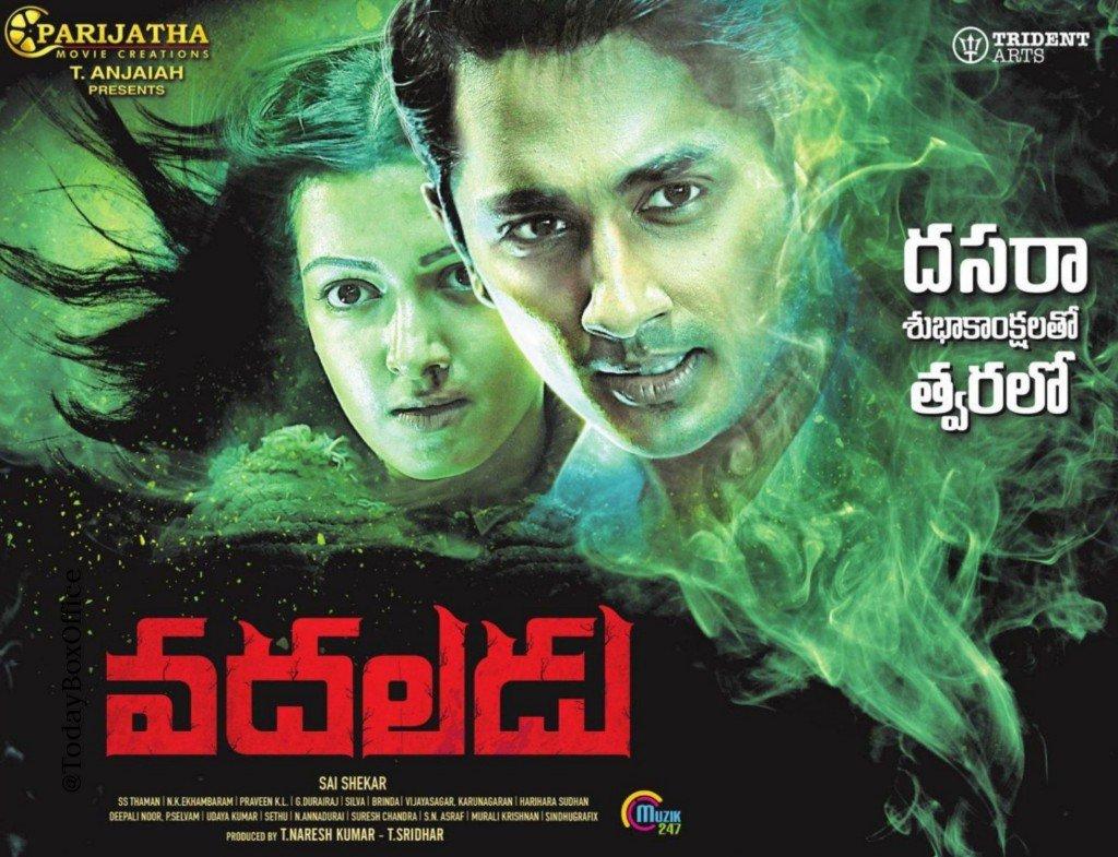 Vadaladu Telugu Movie Release Posters