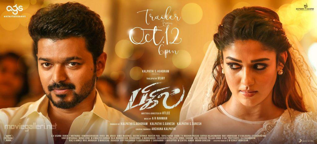 Vijay Bigil Movie Trailer Release from Oct 12th Poster HD