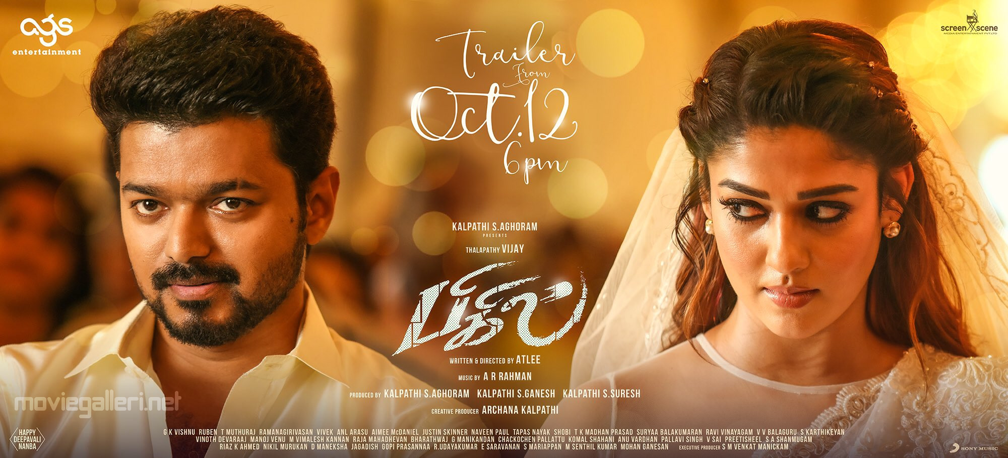 Vijay Nayanthara Bigil Movie Trailer Release from Oct 12th Poster HD