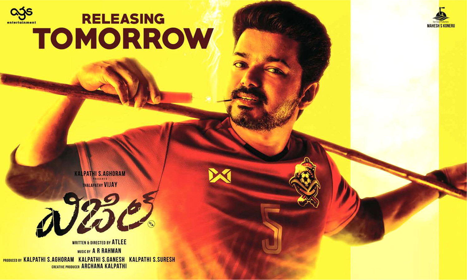 Vijay Whistle Movie Releasing Tomorrow Posters HD