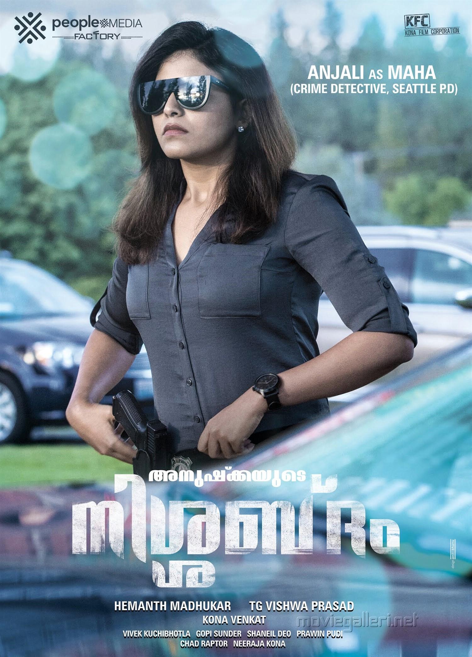 Actress Anjali as Maha in Nishabdam Movie Malayalam Poster HD